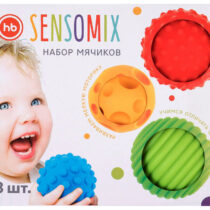 "Набор игрушек ""SENSOMIX"""