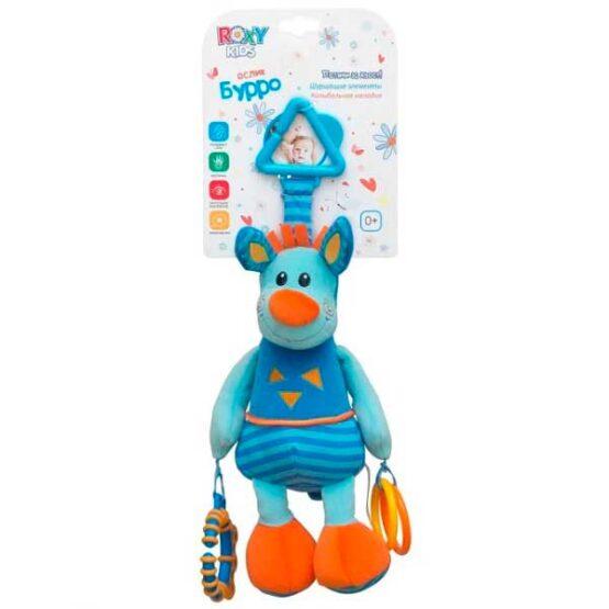 Զարգացնող խաղալիք Իշուկ Բուրրո` ձայնով