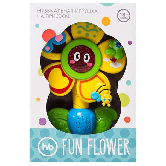 Խաղալիք` Զվարճալի Ծաղիկ