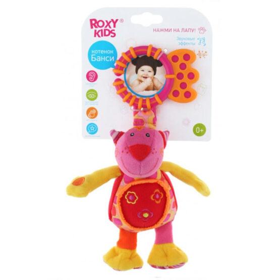 Զարգացնող խաղալիք`  ձայնով` Փիսիկ Բանսի