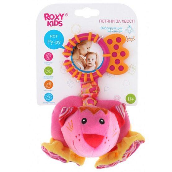 Զարգացնող խաղալիք` զվարճալի ծիծաղով` Կատու Ռու-ռու