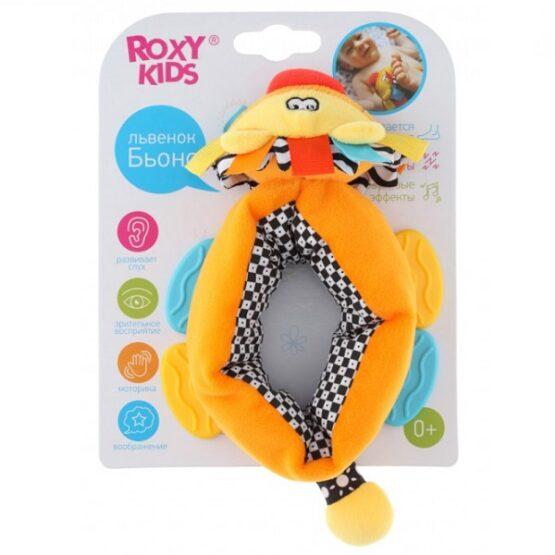 Ոտքի խաղալիք — կրծիչ