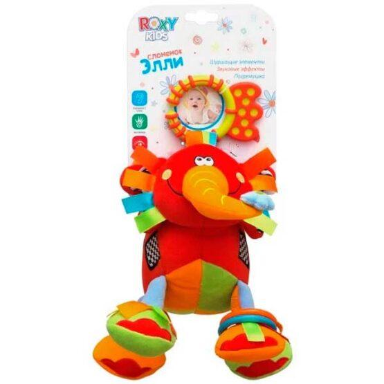 Զարգացնող խաղալիք  Փղիկ Էլլի