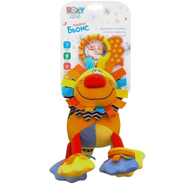 խաղալիք` ձայնով