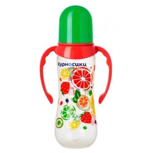 Бутылочка для кормления с ручками