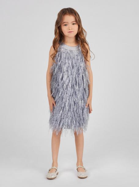 Платье трапеция из пушистой ткани