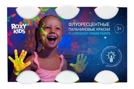 Набор флуоресцентных пальчиковых красок