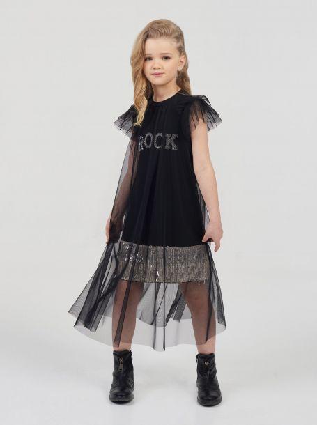 Платье коктейльное комбинированное